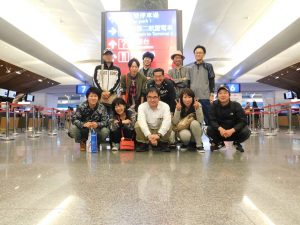 海外社員旅行