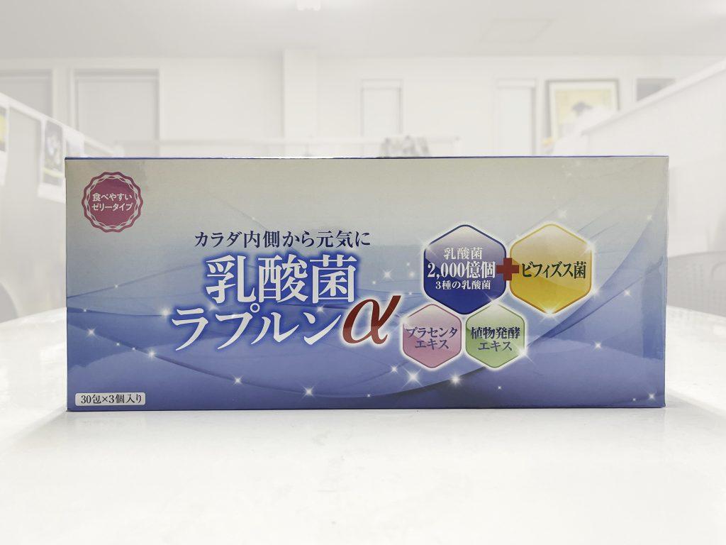 商品名 乳酸菌ゼリー「ラプルンα」